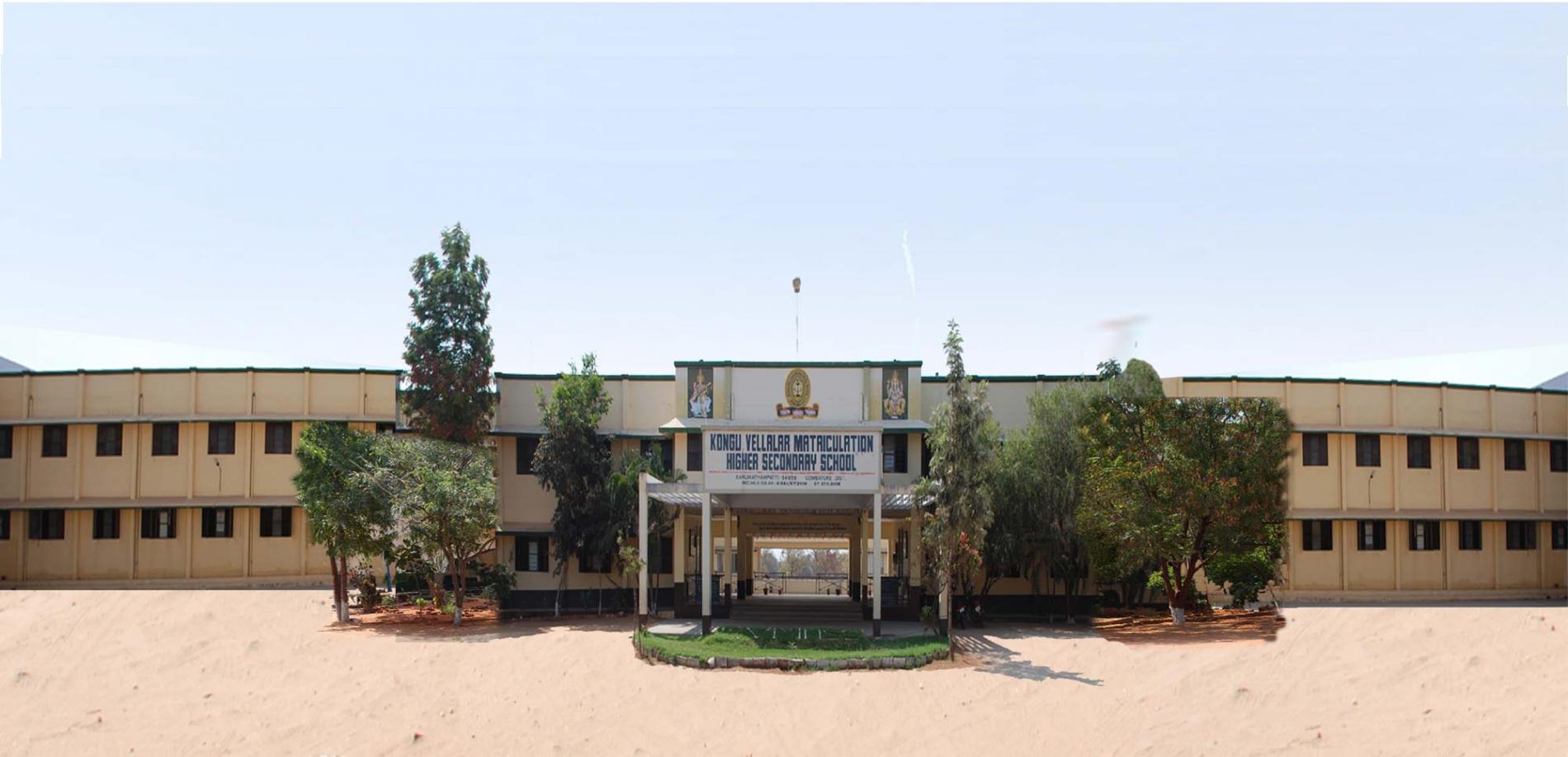 Kongu vellalar Matric Higher Secondary School