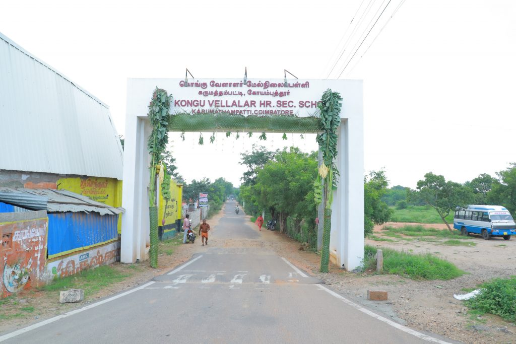 Teachers-Wanted-kongumatricschool